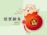 Lovely Cartoon Pig Wallpapers - Year of The Pig18 pics